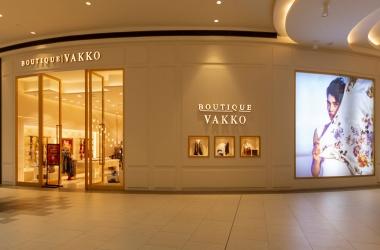 lightonlighting-referanslar-vakko-boutique1